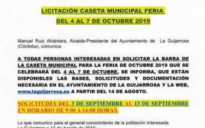 Licitación Caseta Municipal Feria Octubre 2019